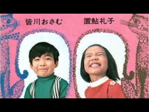 これが好きなら同世代  斉藤雅之様ありがとうございます.