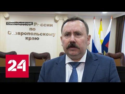 Александр Калашников рассказал Дежурной части, какие перемены ждут  ФСИН - Россия 24