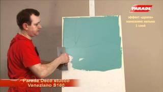 видео декоративные покрытия