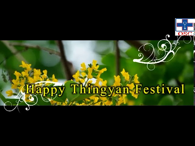 Greeting for Myanmar New Year