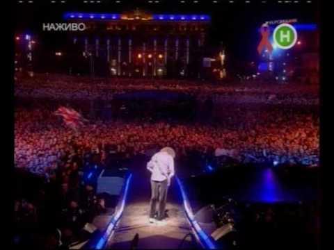 Queen + Paul Rodgers - [Live in Kharkov 2008] Bijou