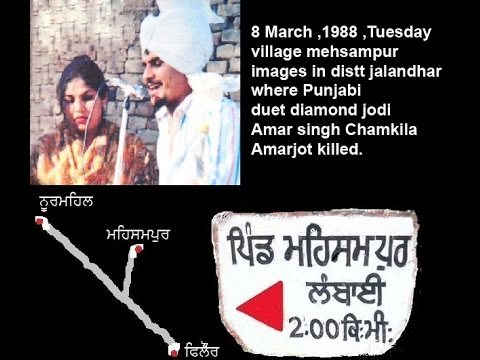 Chamkila death time Images Part 2 |Mehsampur images |Chamkila death day images | 8 March 1988