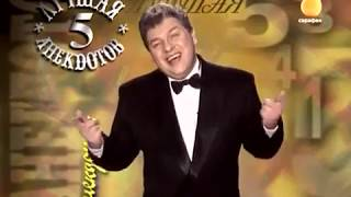 Анекдоты про армию (Олег Филимонов) - Джентльмен шоу (13 штук) - Армейский юмор