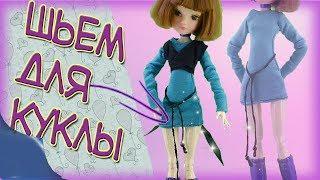 комплект3.  Платье-туника для куклы монстер хай. Как сшить платье для куклы