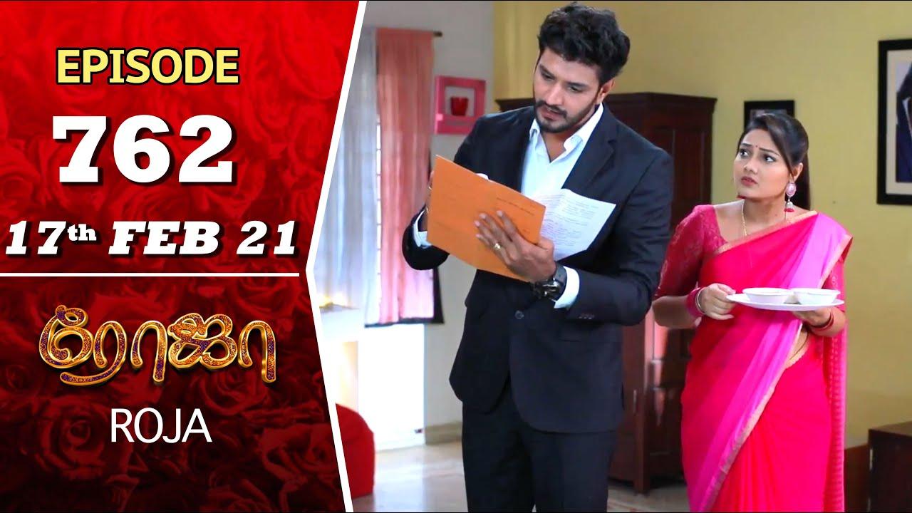 Download ROJA Serial   Episode 762   17th Feb 2021   Priyanka   Sibbu Suryan   Saregama TV Shows