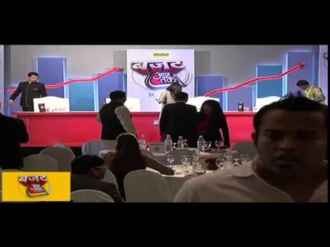 Budget Aaj Tak - Business Round Table conference