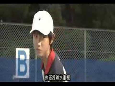 Prince Of Tennis Live Mada Mada Dane Youtube Mada is a term from lithuania. prince of tennis live mada mada dane