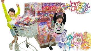 お買い物ごっこ!スター☆トゥインクルプリキュアおもちゃ大量買い  Pretend Play Star Twinkle PreCure Toy Shopping