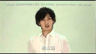 チケット情報 http://www.pia.co.jp/variable/w?id=088684 日本のドラマ...