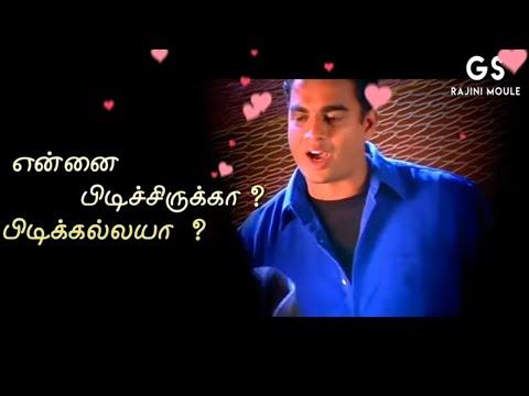 Whatsapp status tamil - Ivan Yaaro 💕 Minnale 💕 Madhavan Love Song Cut 💕 Rajini Moule GS 💕