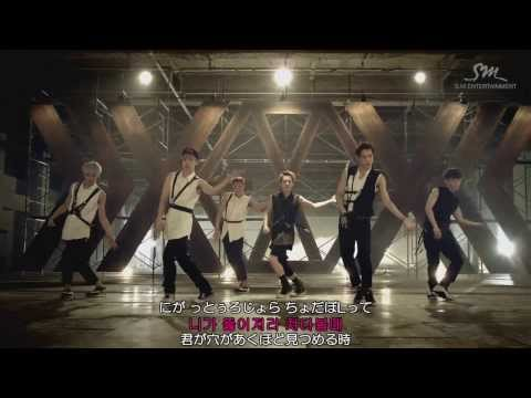 EXO 으르렁 (Growl) 2nd Version (Korean ver.) ルビ+歌詞+日本語訳