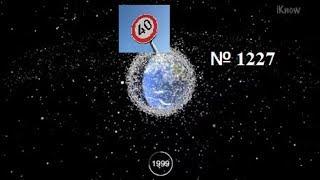 космические скорости не нужны в окрестностях Земли...