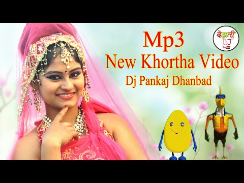 New Khortha DJ MP3 2017 dj pankaj Dhanbad