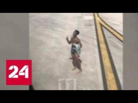 В США полуголый мужчина не давал самолету взлететь - Россия 24