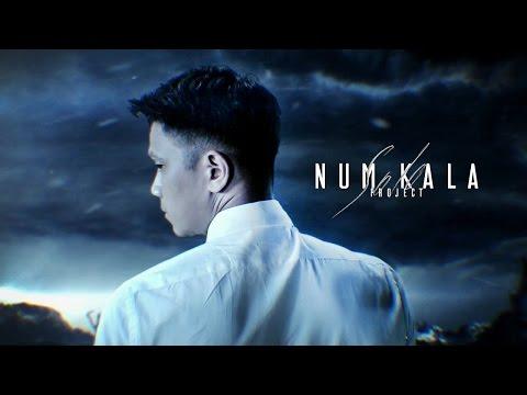 เขาจะรู้บ้างไหม - NUM KALA「Official MV」