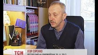 видео Подача скарги в Європейський суд з прав людини (ЄСПЛ) у Запоріжжі