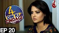 4 Din Ki Zindagi - Episode 20 Full HD - Aaj Entertainment