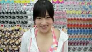 AKB48 仲川遥香 AKB1/48 アイドルとグアムで恋したら・・・