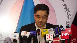IECC Drops 35 Names From Candidates' Final List