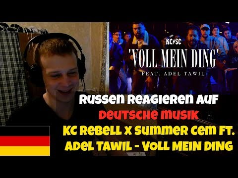 RUSSIANS REACT TO GERMAN RAP | KC Rebell x Summer Cem feat. Adel Tawil - VOLL MEIN DING | REACTION