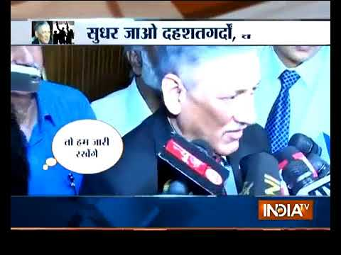 Army Chief Bipin Rawat's Strong Warning To Pakistan we will conduct surgical strikes again
