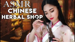 [ASMR] Chinese Herbal Shop Roleplay (Welcome Back)