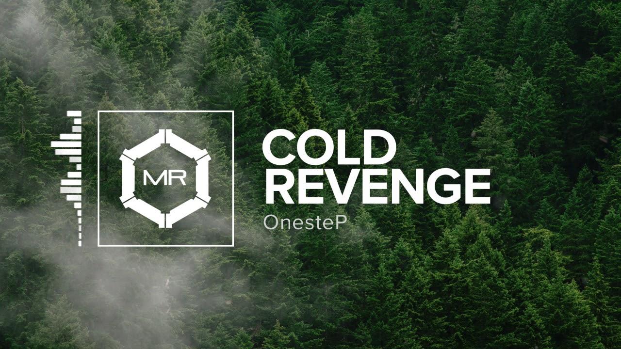 Ice Cold Revenge Lyrics