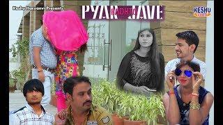 Pyar Badhta Jave # Latest Haryanvi Songs Haryanavi 2017 # Amit Rana & Mamta Singh # Keshu Haryanvi