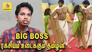 BIG BOSS ரகசியம் உடைக்கும் தமிழன் | Illuminati is behind the BIG BOSS Show | Oviya, Aarav, Interview