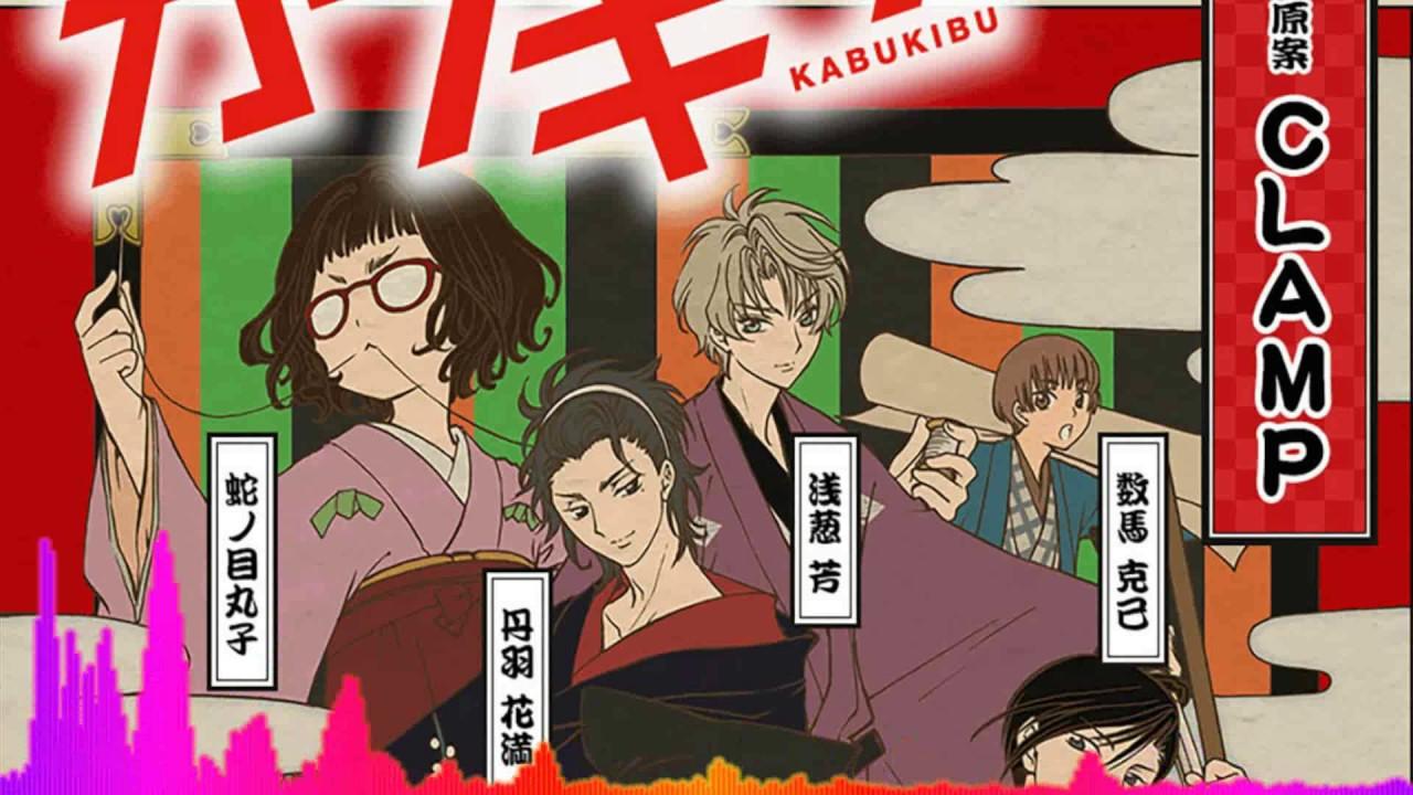 Hiro Shimono Running High Kabukibu OP