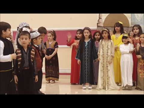 Eduline International School- Cultural Day- Syria