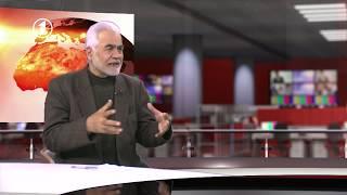 Hashye Khabar 09.02.2020 - پیشنهاد امریکا به طالبان؛ کاهش چندماههی خشونتها