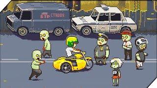 СУПЕР БАЙК ДАВИТ ЗОМБИ -  Игра Dead Ahead  Игры на андроид