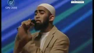 KAMAL UDDIN performing HIS NAME IS MUHAMMAD @ GPU