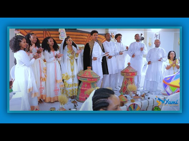 #EritreanMelsiHamawti  Yohana and Filipos Best Guayla By Merhawi #WHaleka  #EritreanWedding