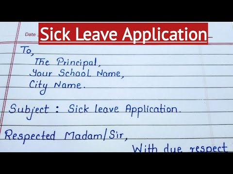 Sick leave application | Sick leave application kaise likhe