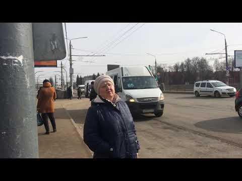 Почему автобусы и маршрутки в Туле сажают пассажиров на проезжей части?
