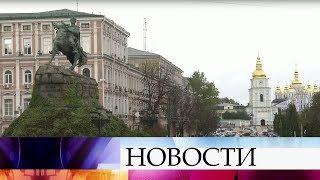 Россия получила от Украины официальную ноту об отказе продлевать Договор о дружбе и сотрудничестве.