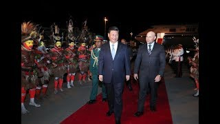 Xi arrives in PNG for state visit, APEC meeting | CCTV English