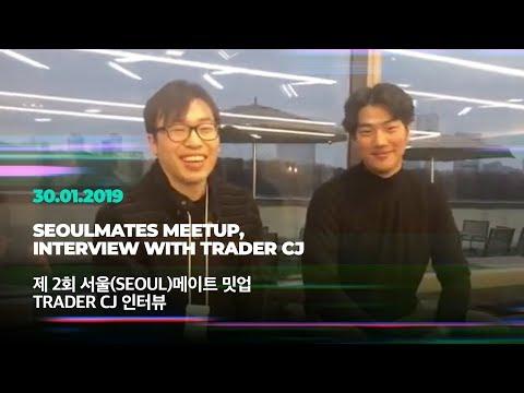 Trader CJ 인터뷰 | Cindicator meetup, Seoul