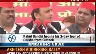 Akhilesh Yadav Addresses rally in Hardoi - NewsX