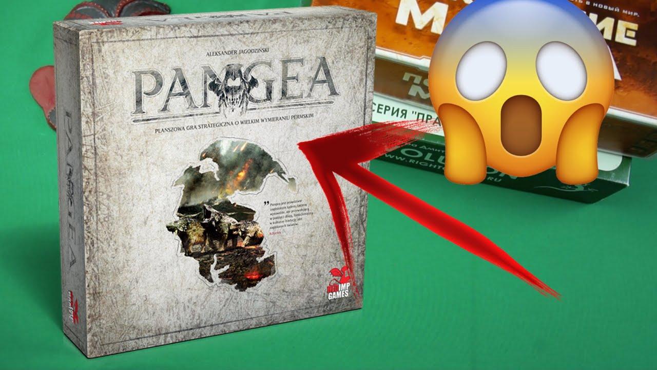 Pangea - контроль территорий юрского периода