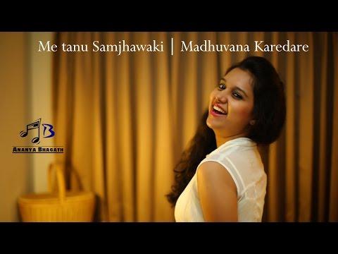 Main Tenu Samjhawan | Madhuvana Karedare | Ananya Bhagath | Kannada Mashup