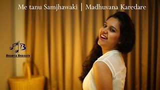 Madhuvana Karedare | Main Tenu Samjhawan | Ananya Bhagath | Kannada Mashup