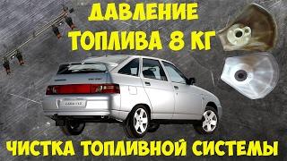 видео Чистка бензобака ВАЗ 2110  2112