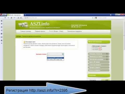 Лучшая система заработка в интернете ! Биткоин заработок на автомате!из YouTube · Длительность: 4 мин7 с