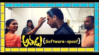Athadu Software Spoof | 2017 Telugu Comedy Short Film | By Pravardhan Mannem