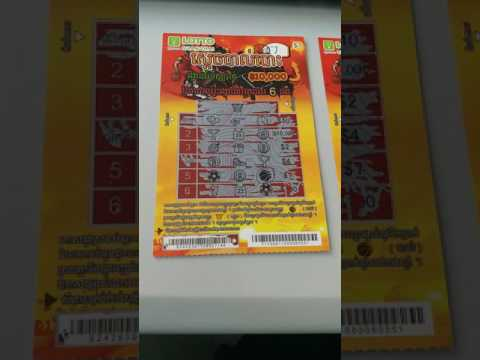 Shanghai lotto#How to win lotto King of boxing