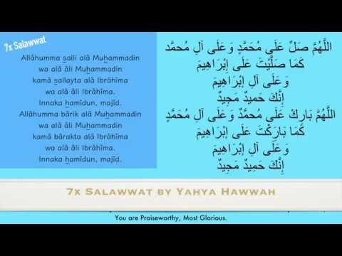 7x Salawwat (Allahuma Salli ala Muhammad…) |by Yahya Hawwah