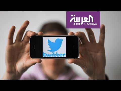 تفاعلكم | دعوى قضائية في الكويت لإغلاق تويتر  - 21:54-2019 / 10 / 17